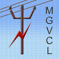MGVCL Recruitment 2017 for 51 Security Watchman