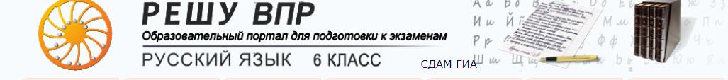 КАР - МЭН (CAR MAN) ВКонтакте