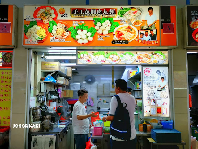 Yong Hwa Delights Handmade Fishball Meat Ball Noodle. Bedok Interchange Hawker Centre