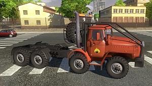 Ural 43202 v7.5 by Ekualizer