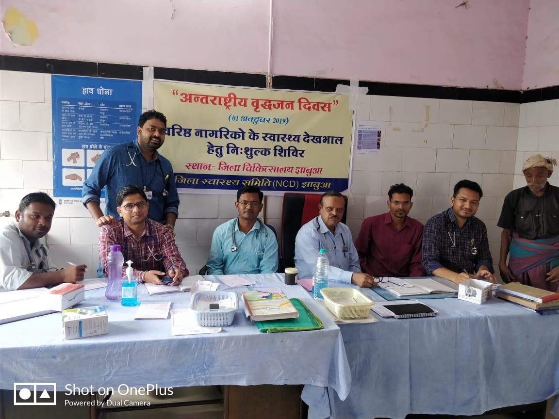 Jhabua News-अंतराष्ट्रीय वृद्वजन दिवस पर स्वास्थ्य शिविर आयोजित