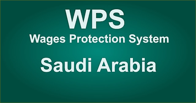 WPS Wages protection system KSA