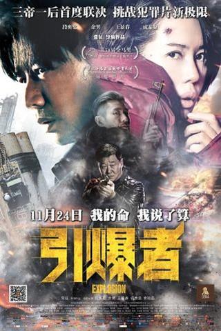 Explosion (2017) WEB-DL 480p Subtitle Indonesia