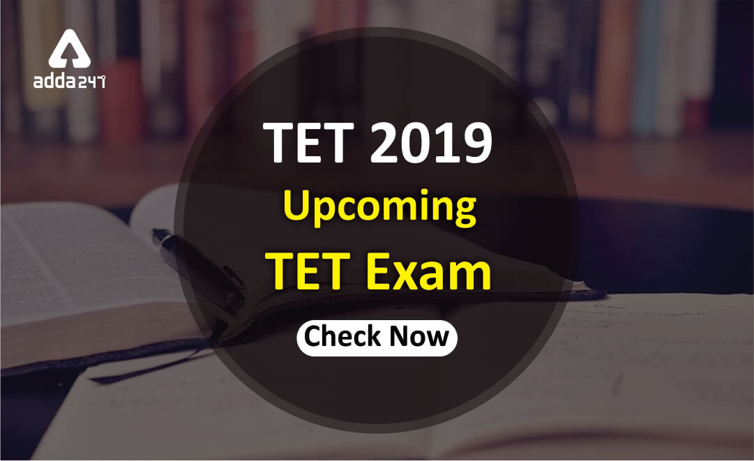 List of All India TET Exams | Check Now
