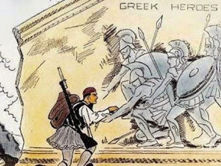 Υπάρχει έστω και ένας Έλληνας να μην ανατριχιάζει με αυτό το βίντεο…;;;
