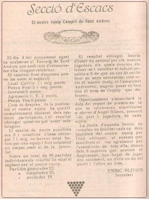 Boletín 122 del Casal Catòlic de Sant Andreu, septiembre de 1932