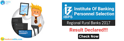 IBPS RRB Result 2017 for Prelims Exam Out : Check Here