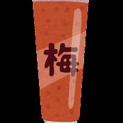 チューブ入りの梅のイラスト