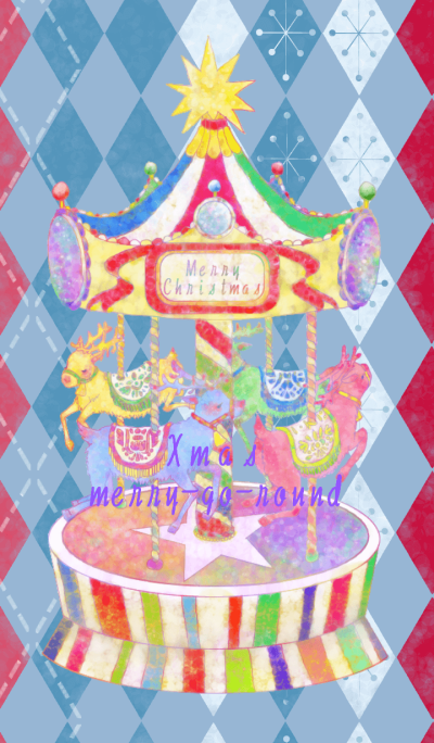 Xmas Merry-go-round
