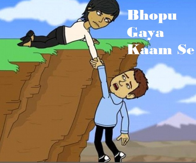 Sab Tv's 'Bhopu Gaya Kaam Se' Upcoming Serial Story,Cast,Promo,Song and Timing
