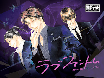 Kako Mitsuki - Love Phantom (Octubre 2015)