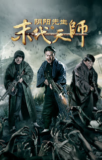 Download Mr Yin and Yang of the Last Fearless (2016) WEB-DL Subtile Indonesia