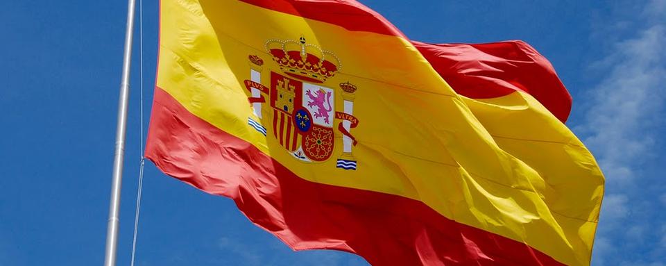 Historia de la bandera de espana actual