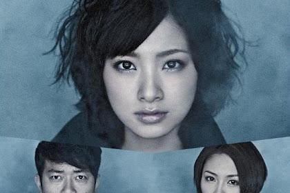 Sinopsis Zettai Reido - Mikaiketsu Jiken Tokumei Sousa (2010) - Serial TV Jepang