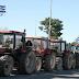 Aνακοίνωση!!!Κάθοδος των αγροτών όλης της χώρας στην Αθήνα για το ασφαλιστικό!!!Mας ξεγέλασε!!!Tώρα μας αδειάζει!!!Δεν πρέπει να κάνουμε πίσω!!!!Να μη περάσουν τα μέτρα!!!Συγκεκριμένα στην ανακοίνωση επισημαίνονται τα ακόλουθα!!!