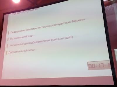 Яндекс.Маркет похоронит контент-маркетинг