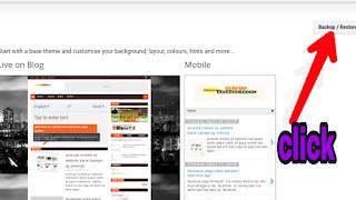 mobile se blogs ki template kaise change kare