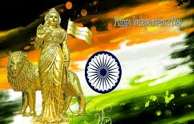 Wishes For Independence Day Image