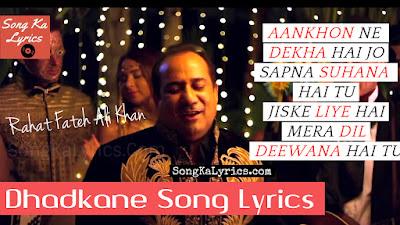 dhadkane-lyrics-rahat-fateh-ali-khan-2018