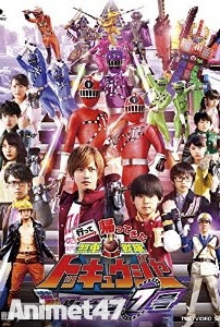 Ressha Sentai ToQger Returns: Super ToQ 7gou of Dreams -  2015 Poster