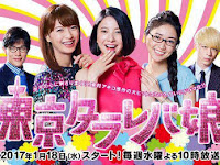 SINOPSIS Tokyo Tarareba Musume Episode 1 - 10 Selesai