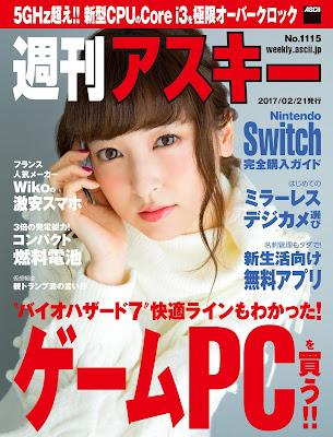 [雑誌] Weekly Ascii No.1115 [週刊アスキー No.1115] Raw Download
