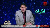 برنامج انفراد حلقة السبت 3-12-2016 مع سعيد حساسين