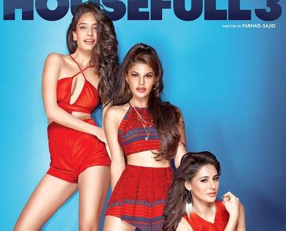 Malamaal Lyrics - Housefull 3 | Mika Singh, Miss Pooja, Kuwar Virk