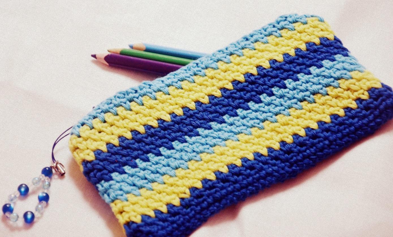Diaper Mum: Crochet Pencil Cases