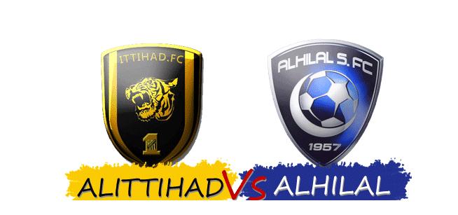 مباراة الهلال والاتحاد اليوم الخميس 21-9-2017 كلاسيكو الدوري السعودي