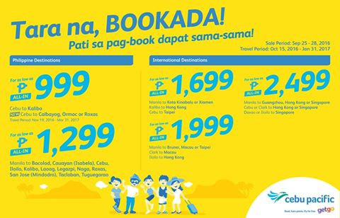 Cebu Pacific Seat Sale Promos 2016-2017