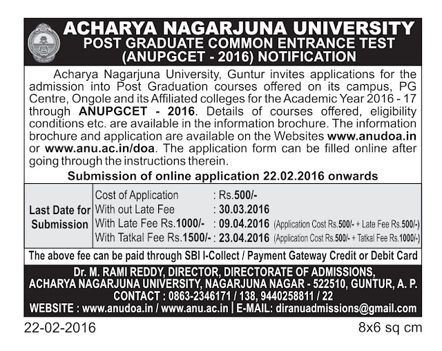 Nagarjuna University PGCet 2016 ANUPGCET Apply Online