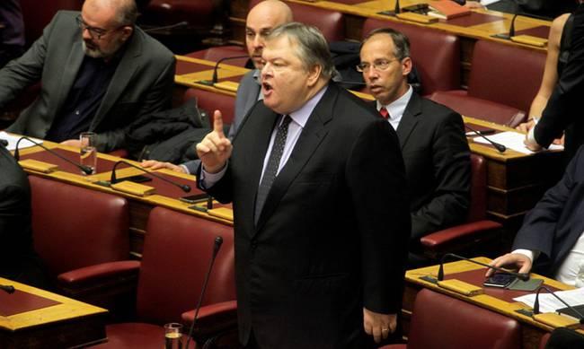 Στη Βουλή διαβιβάστηκε ποινική δικογραφία για τον Ευάγγελο Βενιζέλο!