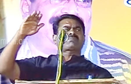 Seeman Speech – Problems faced by Tamils