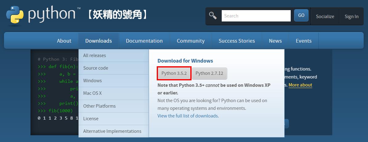 Image%2B002 - Python 入門第一課 - 在Windows系統下安裝Python 3.5.2 及 Sublime Text 3