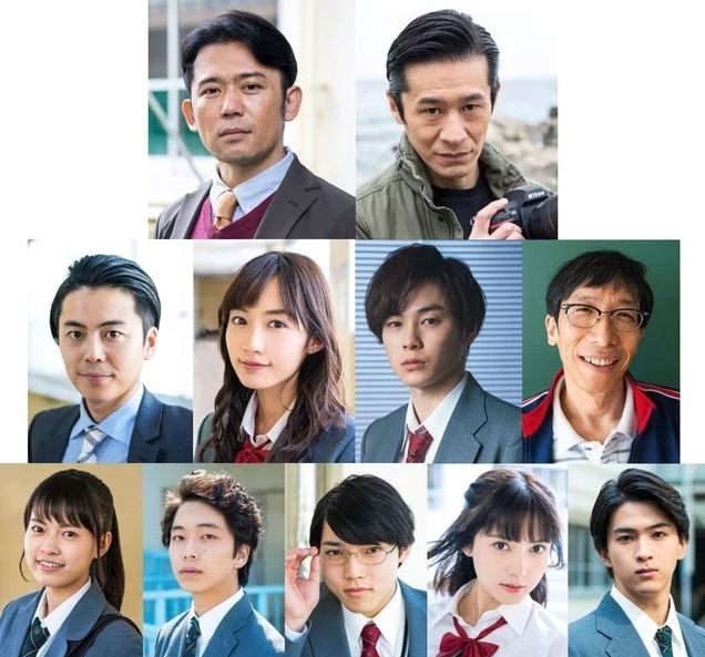 Live-Action 'Video Girl Ai Series' Menampilkan 11 Pemeran Baru!