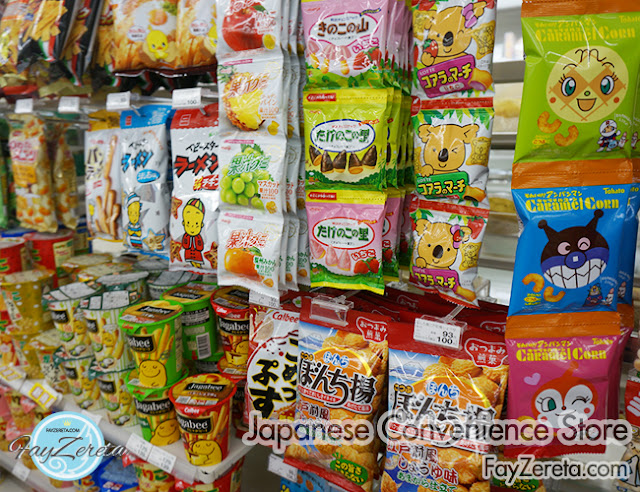 convenience store japan-39