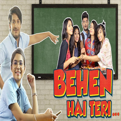 Behen Hai Teri Funny Video 2018 Raksha Bandhan Special by Nazar Battu Productions