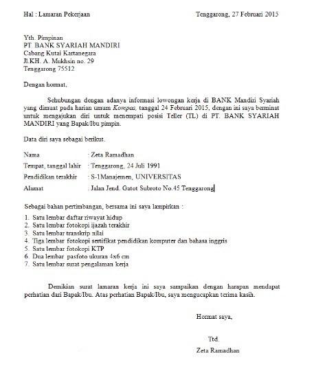 Contoh Surat Lamaran di Bank yang Benar - CND
