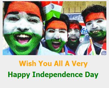 Free Independence Day Images Download