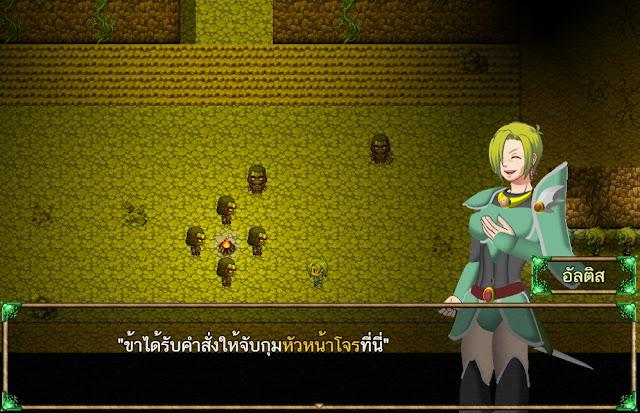 [Image: screenshot1.jpg]