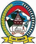 Lowongan CPNS Toba Samosir, Kabupaten Toba Samosir