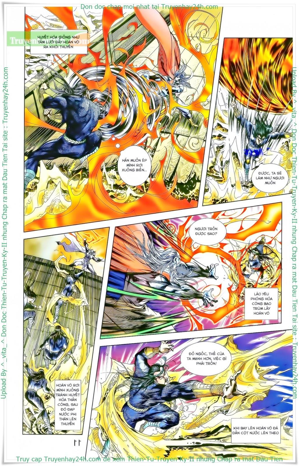 Tần Vương Doanh Chính chapter 27 trang 17