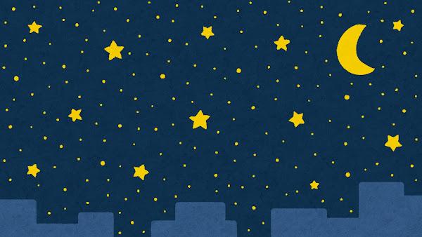 星空と建物のイラスト(背景素材)