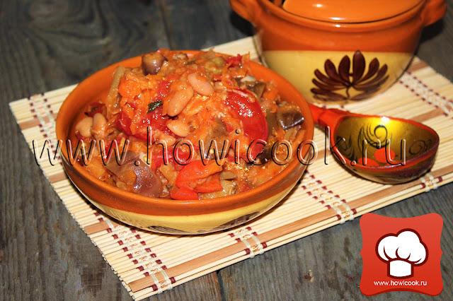 рецепт маринованных баклажанов на зиму с фото