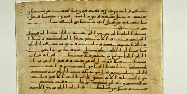 تاريخ الخط العربي