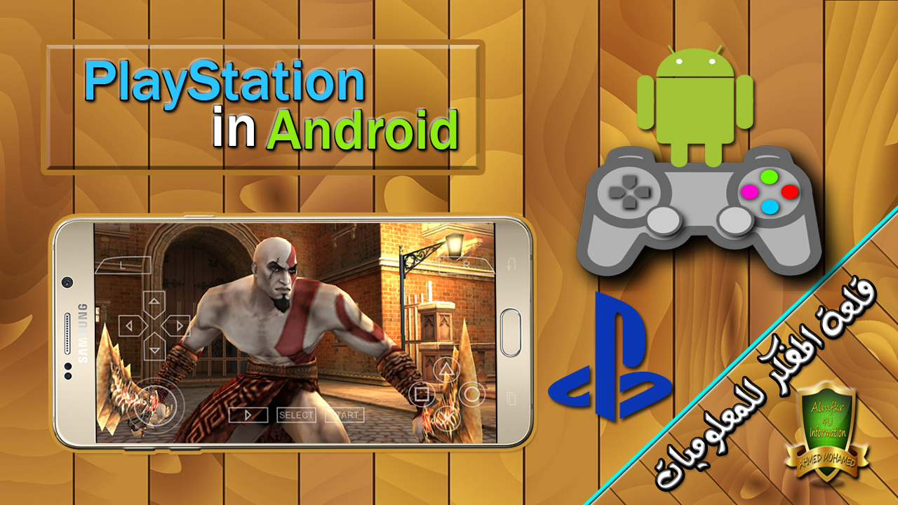 Play Playstation Games on Android