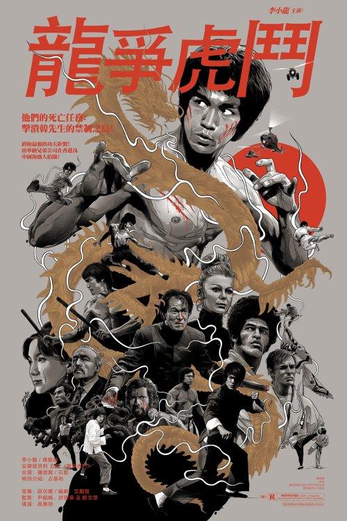 Grzegorz Domaradzki ilustrações cartazes pôsteres filmes arte cinema Enter the Dragon (Operação Dragão)