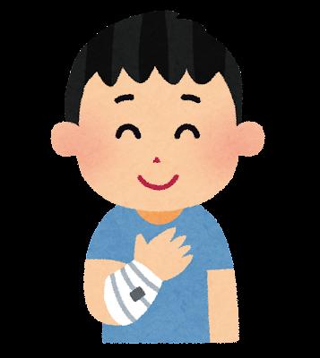 腕の怪我を処置された男の子のイラスト