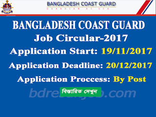 Bangladesh Coast Guard Driver job circular 2017